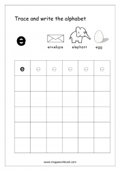 English Worksheet - Alphabet Writing - Small Letter e