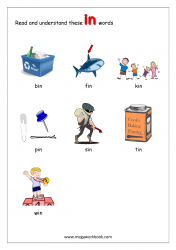 CVC Words Ending With 'in' (CVC Words Worksheet)