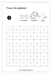 Alphabet Tracing Worksheet - Alphabet Tracing Sheets - Small Letter e
