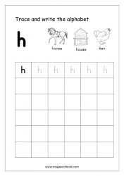 Alphabet Writing - Alphabet Writing Practice - Lowercase/Small Letter h