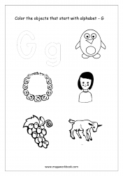 English Worksheet - Color Only The Objects Starting With Alphabet G