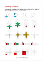Growing Patterns Worksheet - Pattern Worksheets for Kindergarten